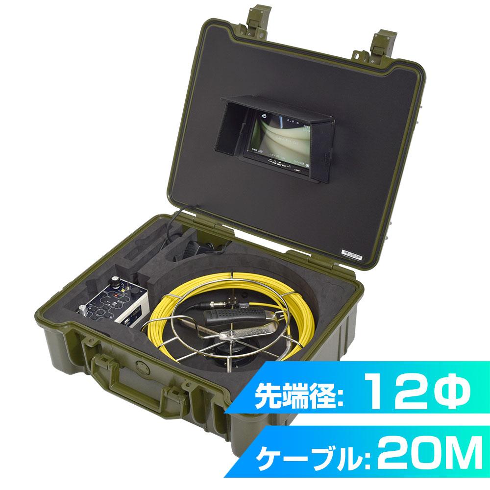 極細配管用スコープ20M