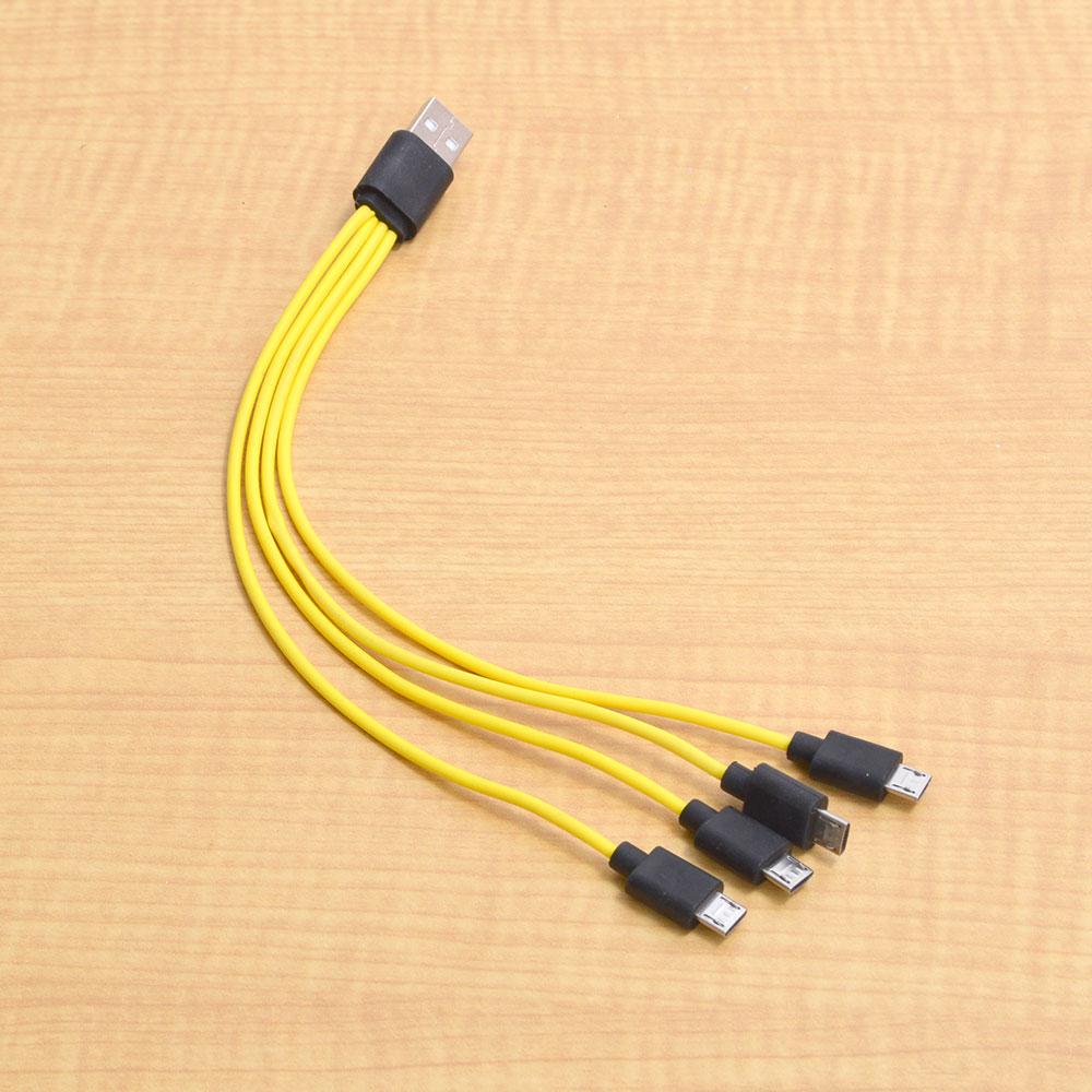 microUSB充電ケーブル4又タイプ