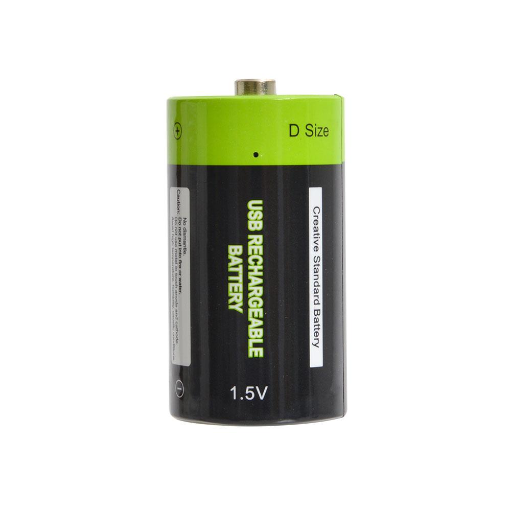 充電器不要!USB充電できる乾電池 単1形