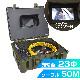 配管用内視鏡スコープpremier50Mメーターカウンター付き