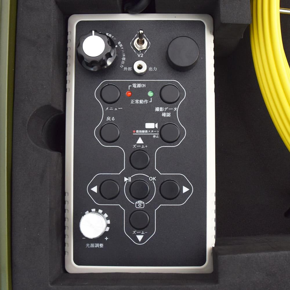 配管用内視鏡スコープpremier50M