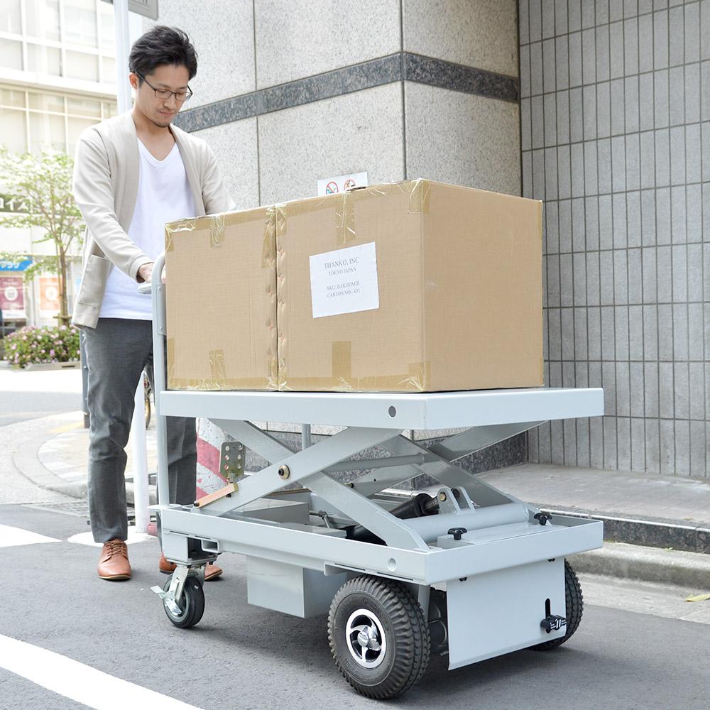 【受発注商品】【個人宅配送不可】昇降リフト付電動アシスト台車