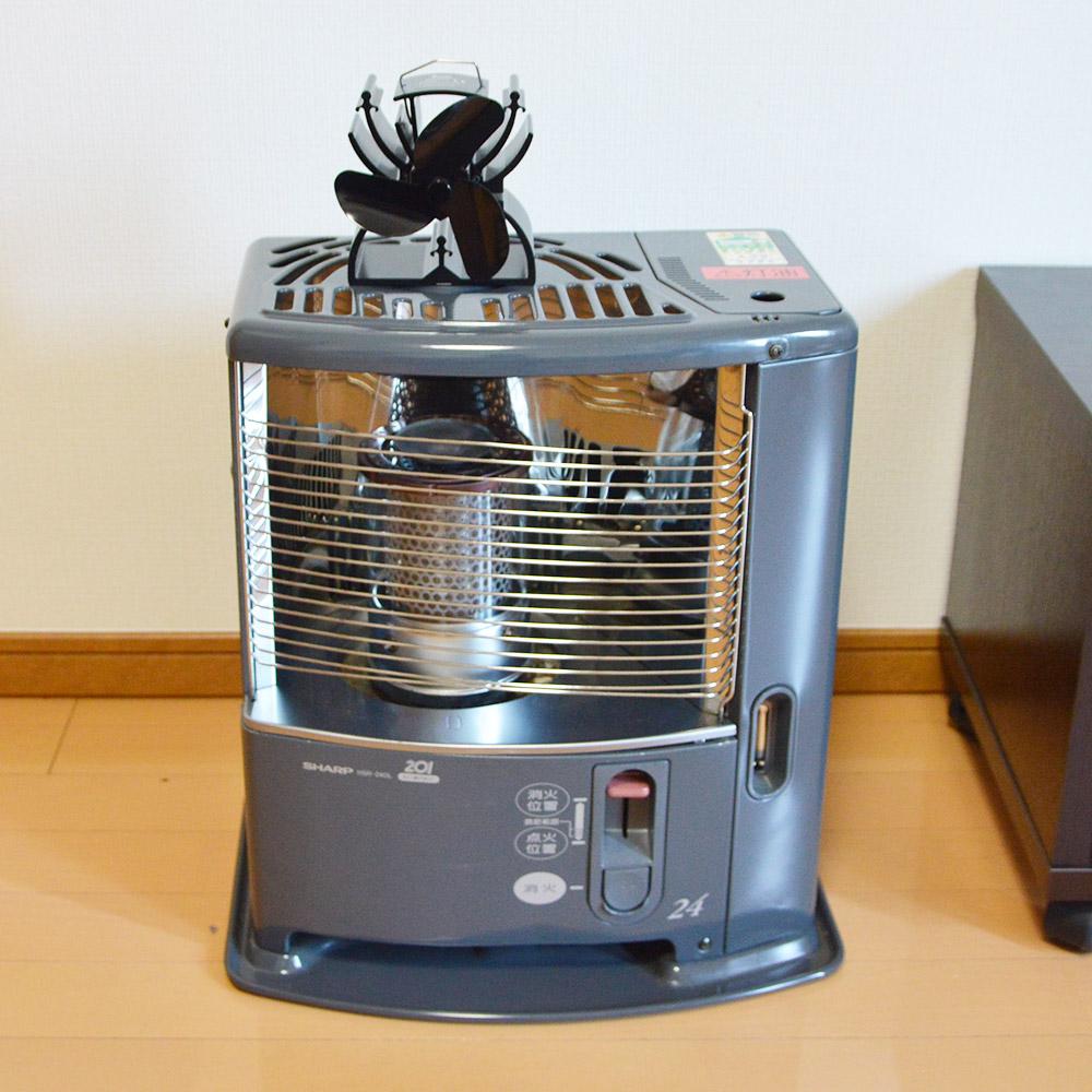 熱の力で回転!ストーブ用ファン「熱風サーキュレーター mini」