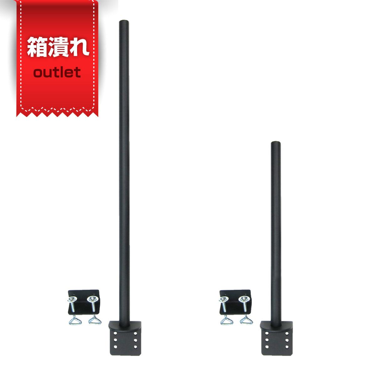 アウトレットモニターアーム用ロングポール(100cm)