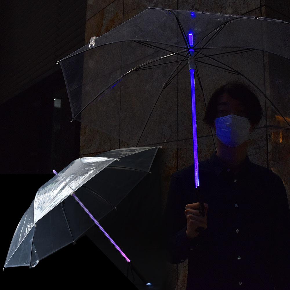 夜道も安心「光る!ライフセーブレラ」