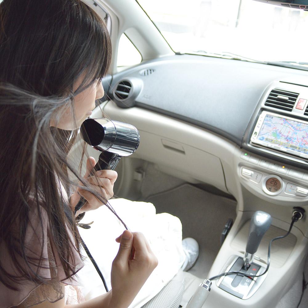 シガーソケットで使える車用ヘアドライヤー
