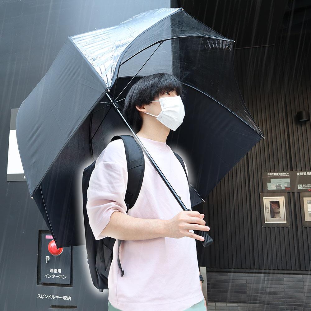 とことん濡らさない傘「リュックガードアンブレラ」