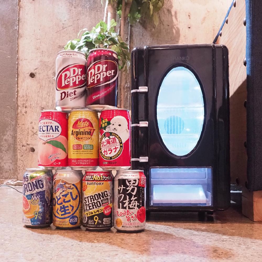 俺の自販機 HOT&COOL
