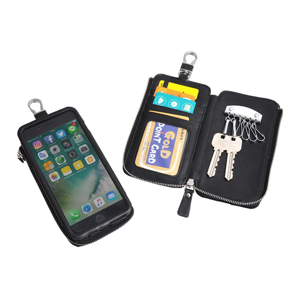 鍵もカードも収納できるシザーバッグケース