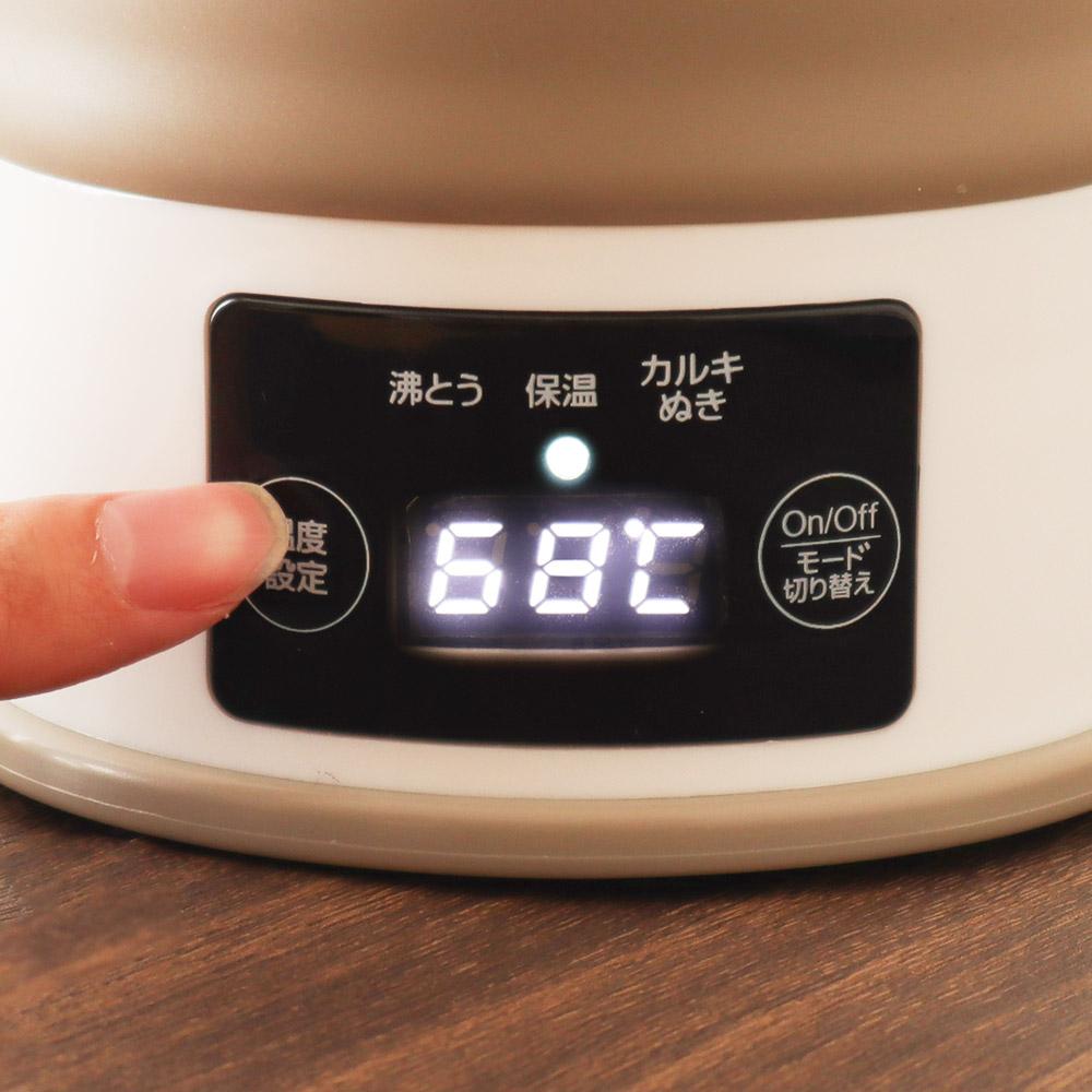 温度設定でき、海外でも使える「折りたたみ電気ケトル」