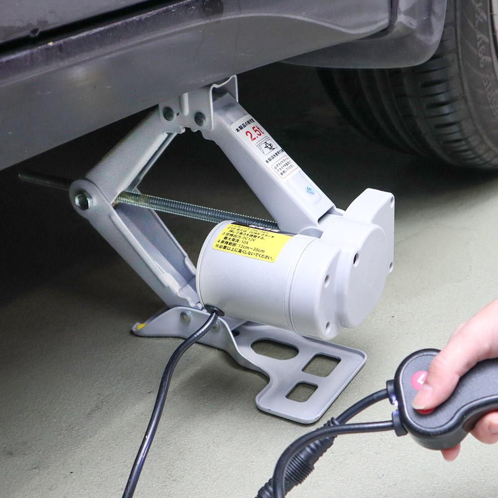 楽々車のタイヤ交換「シガーソケット電動ジャッキ」