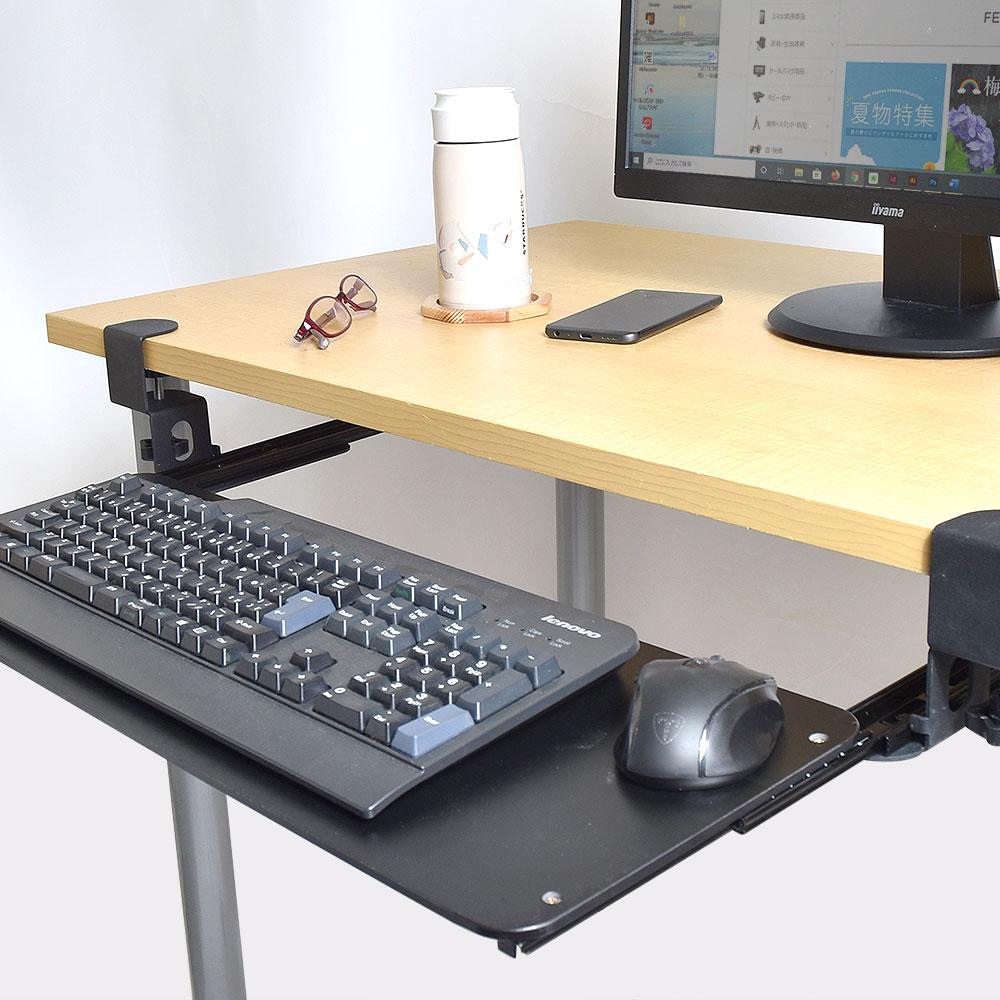 後付けできるデスク収納「スライド式キーボードトレイ」