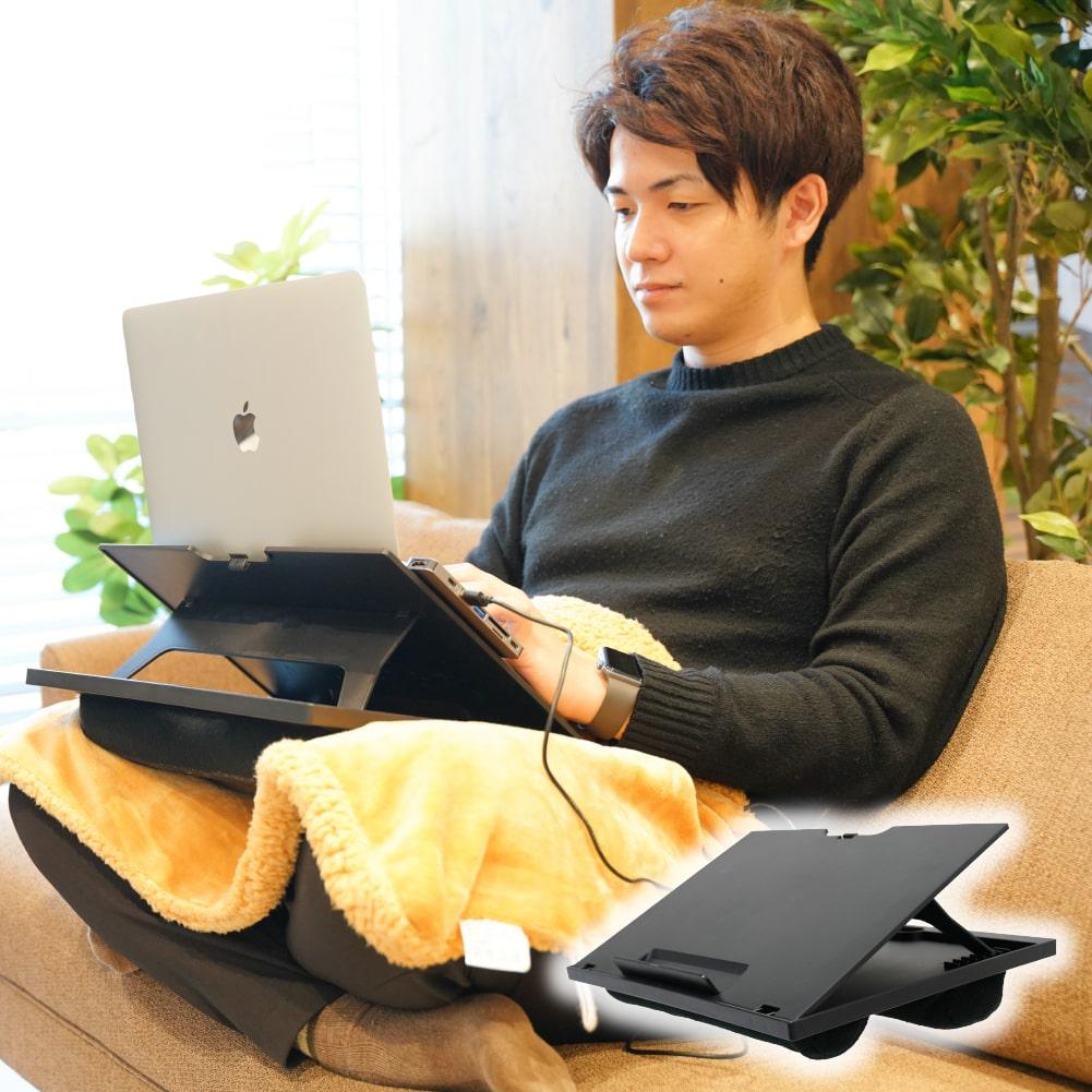 SALE特価★角度調整できる「ひざ上クッション付PCスタンド」