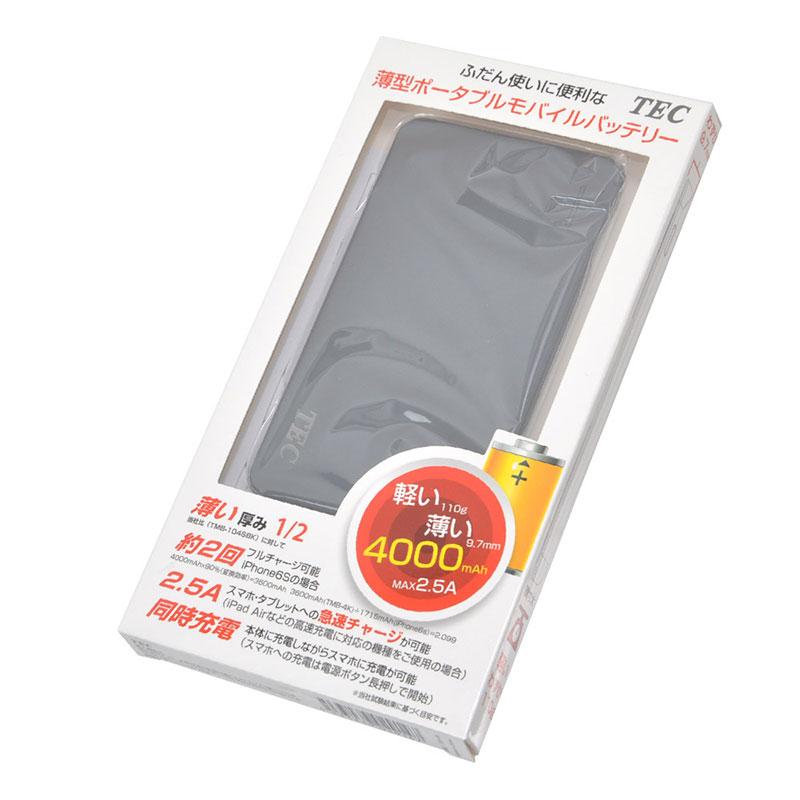 USBミニ除湿機「湿気とるん」 モバイルバッテリー付き