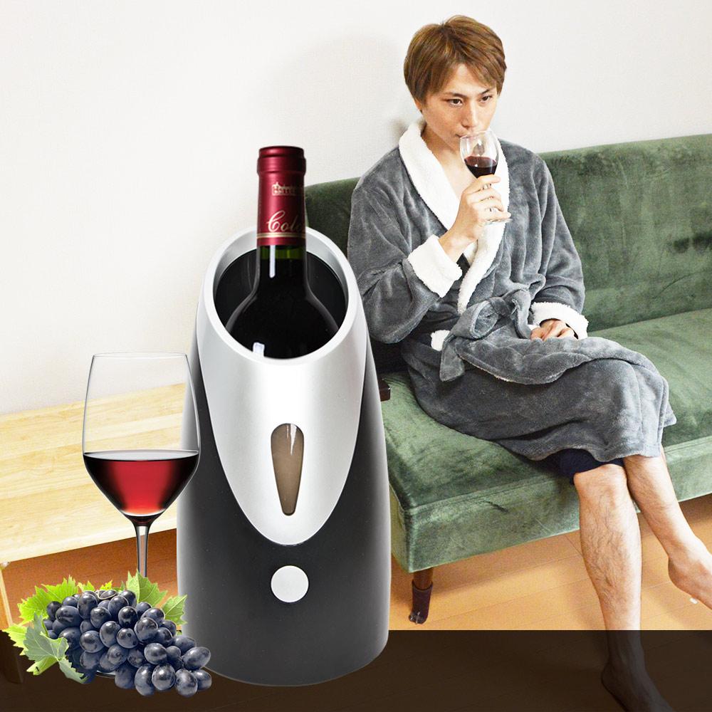 いつでも飲み頃「卓上ワインクーラー1本用」