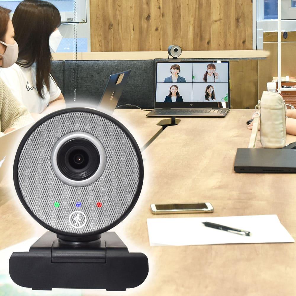 自動追従機能付き高画質WEBカメラ