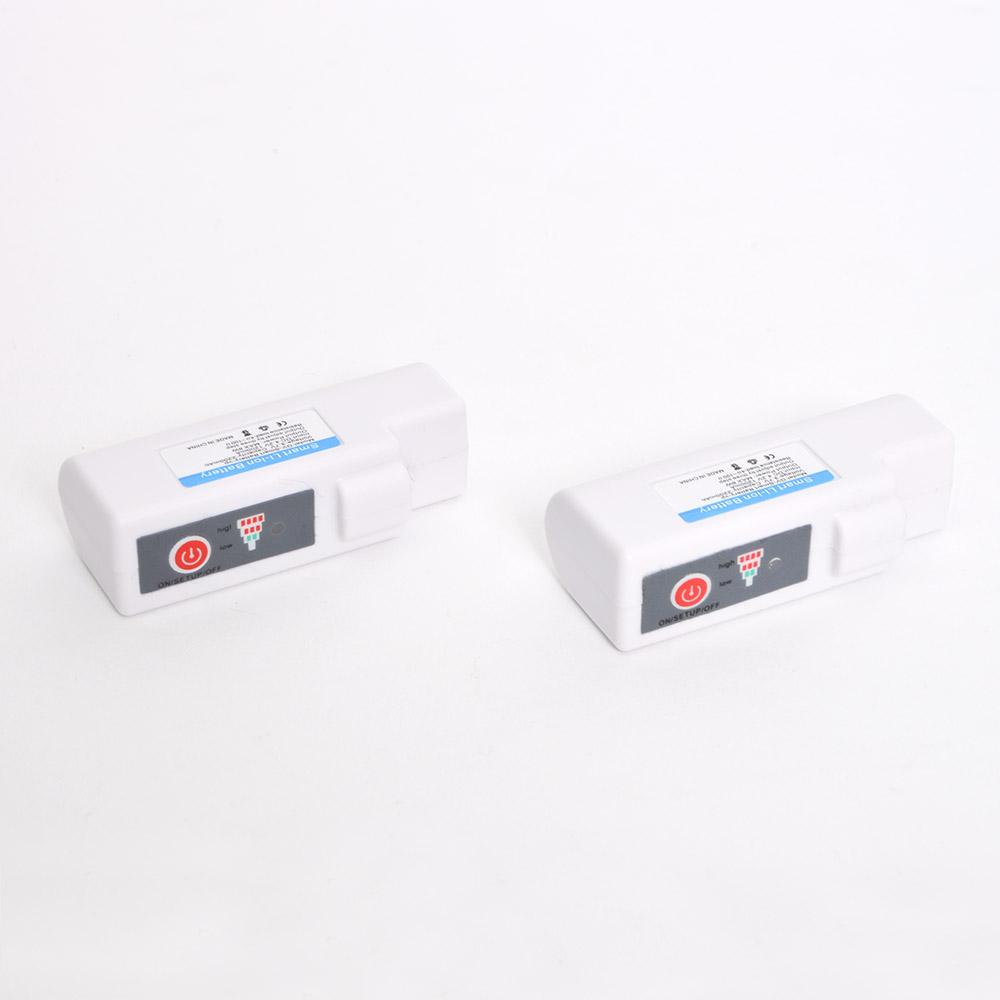 充電式どこでも「足もとポカポカソックス」用バッテリー2個セット