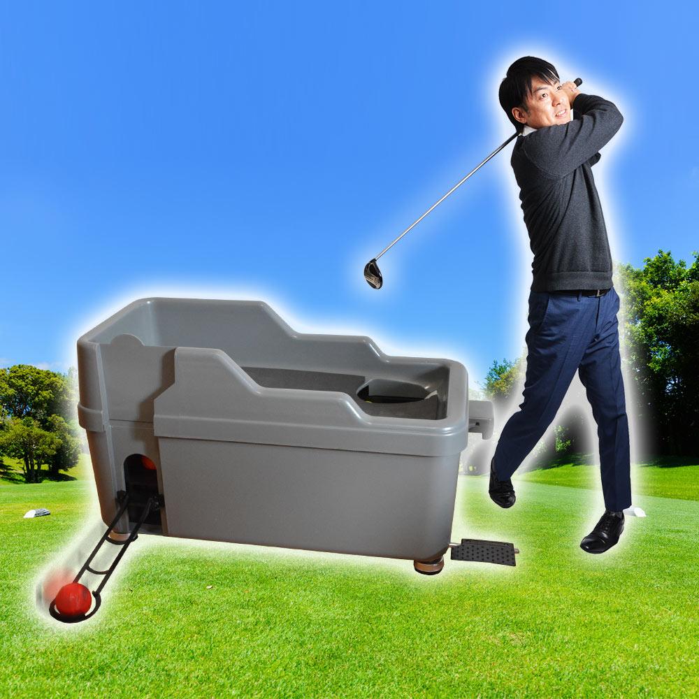 打ちっぱなしゴルフボールディスペンサー