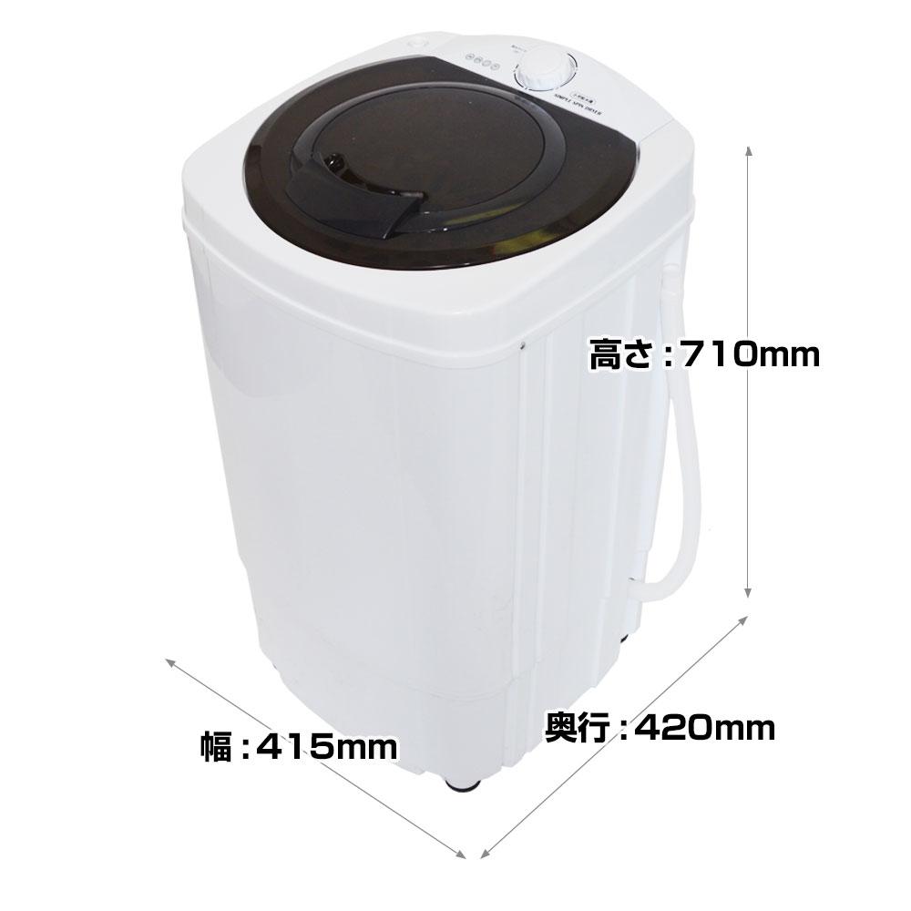 速乾ミニマル脱水機「乾燥機いら〜ず」