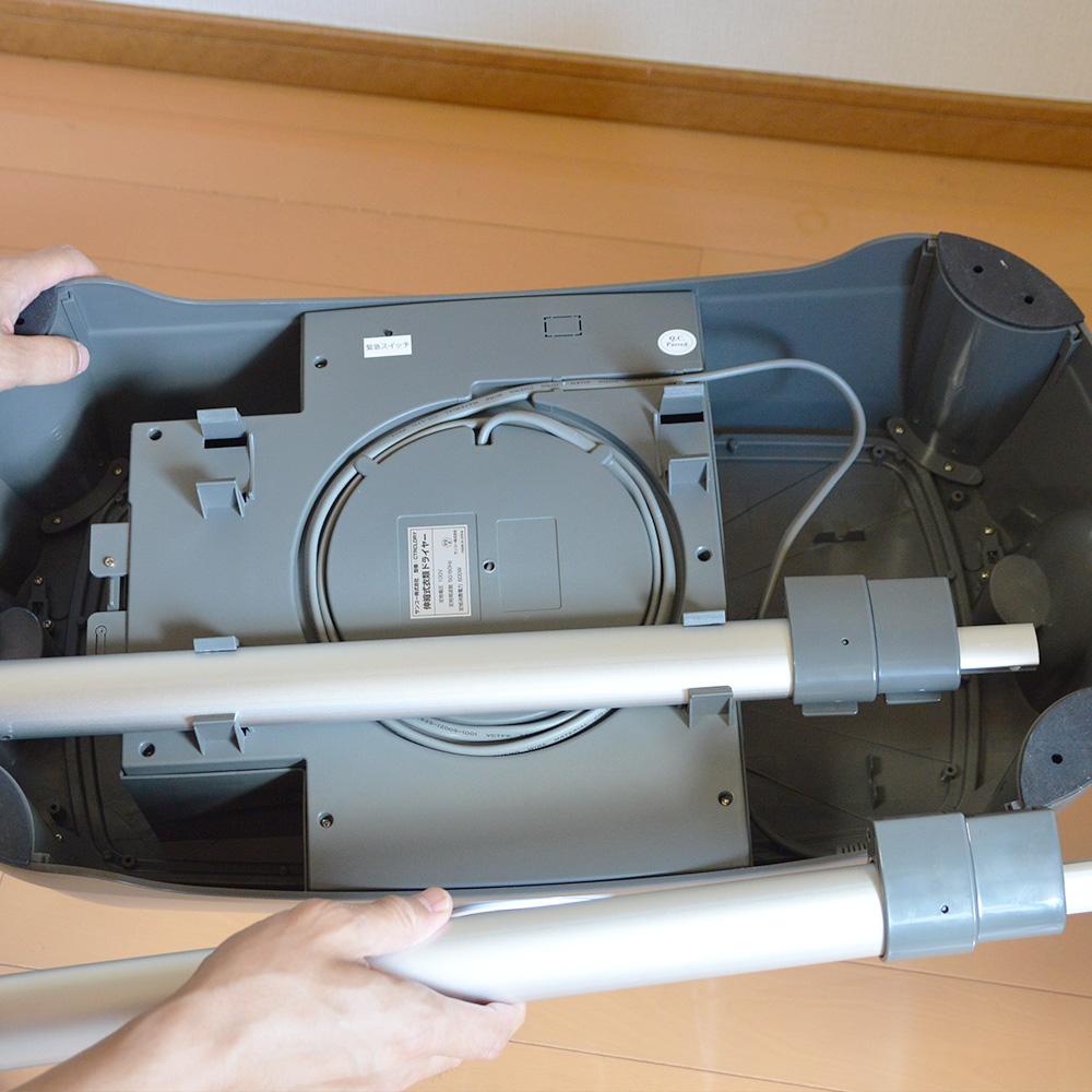 折り畳み乾燥機「お一人様ドライワードローブ」