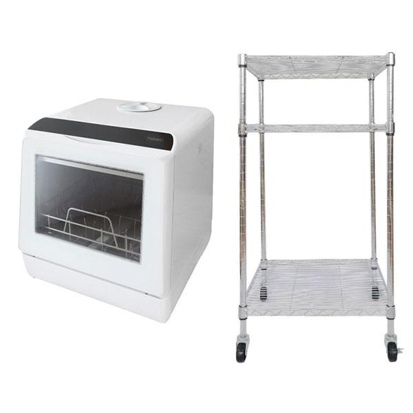 ★予約商品★水道いらずのタンク式食器洗い乾燥機 「ラクア」
