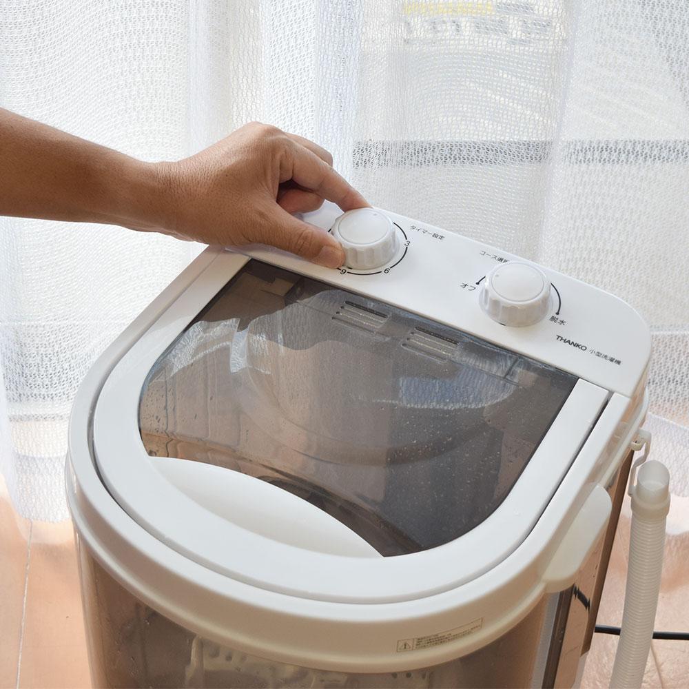コンパクト洗濯機2
