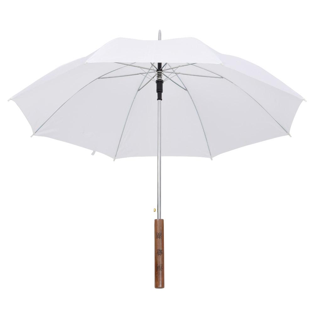 木刀傘「Toyako」