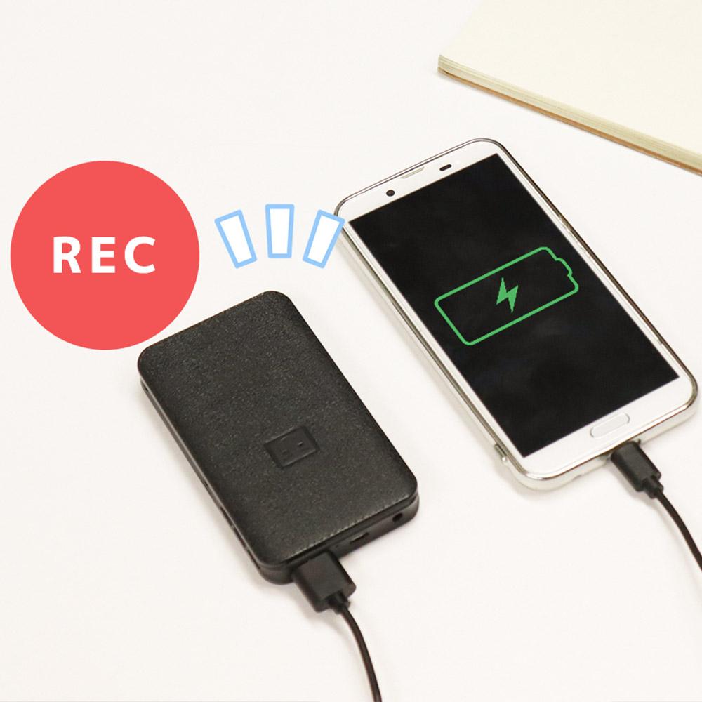 スマホを充電しながら録音「モバイルバッテリー付きICレコーダー」