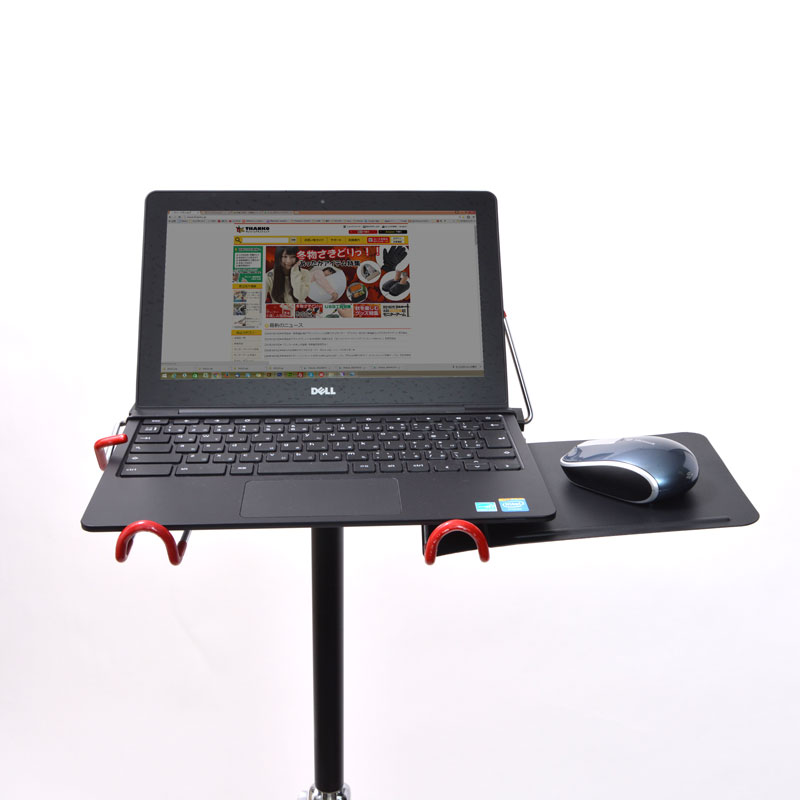 変幻自在ノートPC用スタンド「ノートパソコンちょっと持って手」