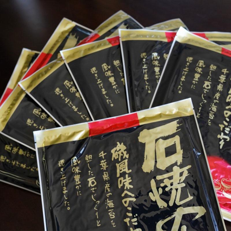 江戸前石焼のり 寿司徳用(10枚×7袋)紺化粧箱入