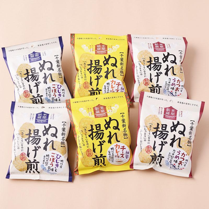 ぬれ揚げ煎 3種詰め合わせ(ひじきとごぼう風味30g×2、かつおとうめ味30g×2、和風チーズカレー味30g×2) 合計 30g×6個