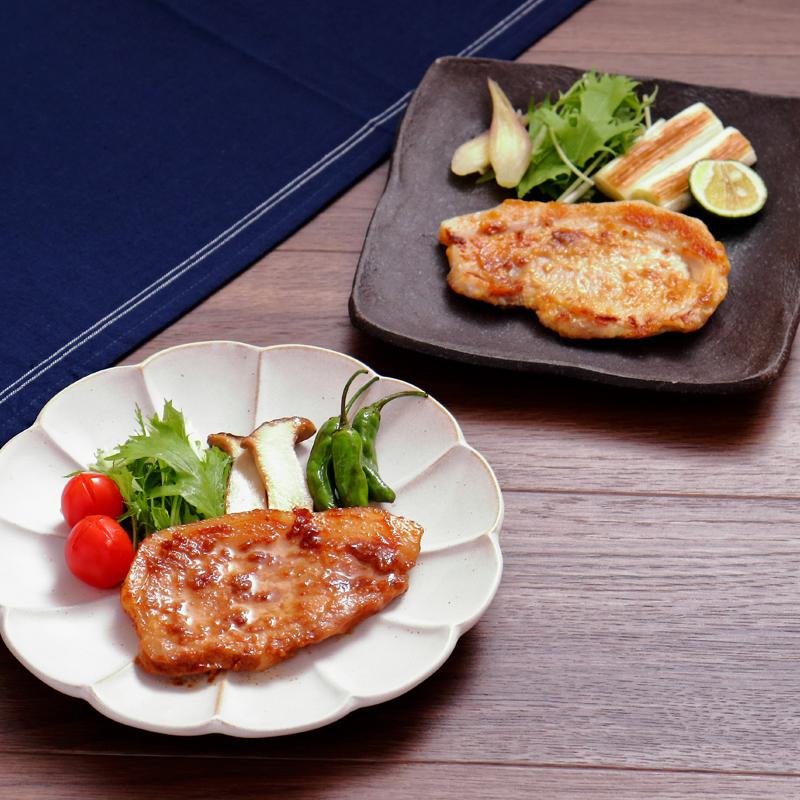 元気豚 ロース味噌漬2種セット(8枚入)