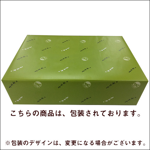 【特選ギフト】銘茶そば 10食入(めんつゆ付)