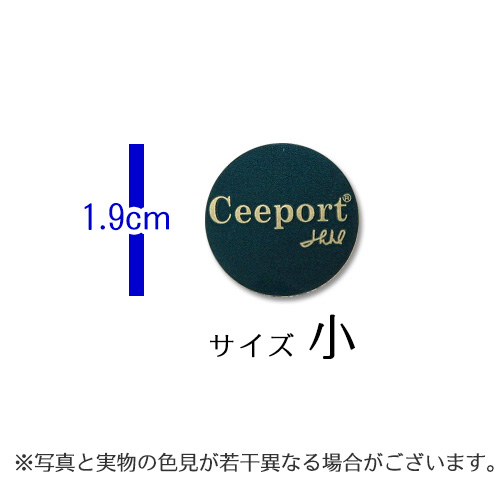 ホ・オポノポノ Ceeportシール(小) 1枚入 <紺>