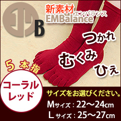 エンバランス 5本指ソックス 【色:コーラルレッド】