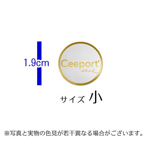 ホ・オポノポノ Ceeportシール(小) 1枚入 <ホワイト>