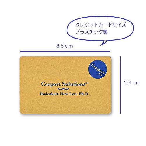 ホ・オポノポノ Ceeportカード<紺>