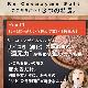 リ・コエンザイム 梅ぼしパウダー 30g (容器付)