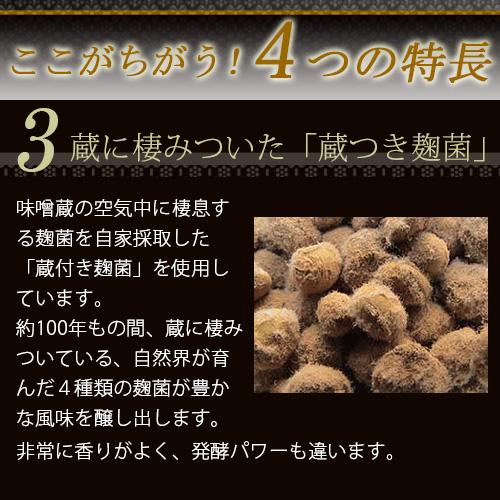 有機みそ 日本(にほん) 600g
