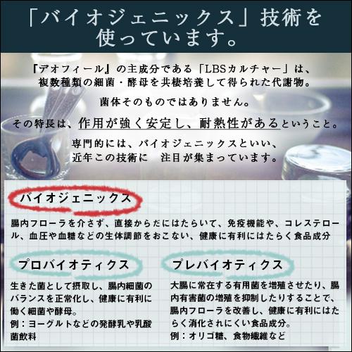 【わくわく定期便】デオフィール (250mg×120粒入)
