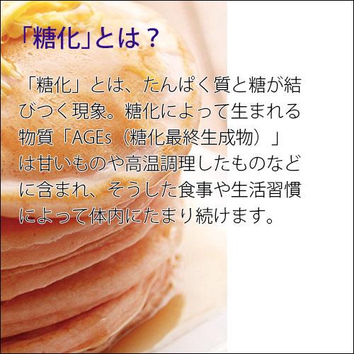 クロガリンダ ヒーリングセラム(糖化対策美容液)