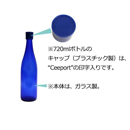 ホ・オポノポノ Ceeport ブルーボトル(小)