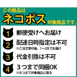 大麦若葉エキス サンベールお試しセット(3g×10包入)
