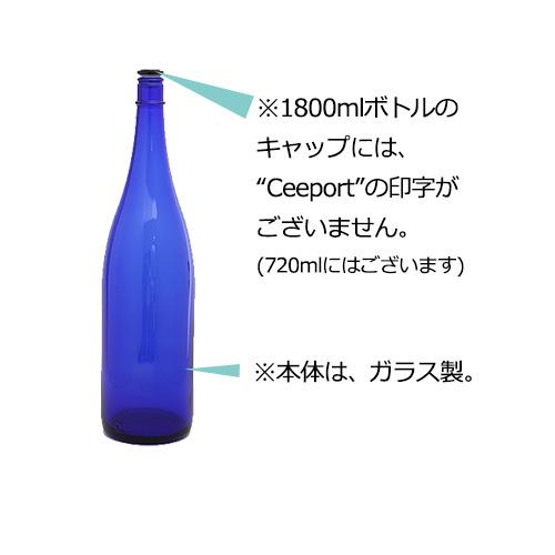 ホ・オポノポノ Ceeport ブルーボトル(大)