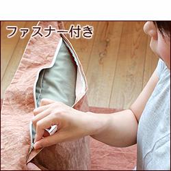京山城 柿渋染 枕カバー(43×60cm) 1枚入り