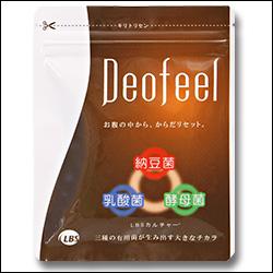 デオフィール (250mg×120粒入)