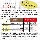 丸山式ガイアコットン Gaiga(ガイガ) ダブルサイズ(140×200cm)