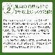 カリカセラピSAIDO-PS501 (3g×100包)【特典付き】