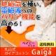 丸山式ガイアコットン Gaiga(ガイガ) ベイビーサイズ(70×120cm)