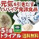 カリカセラピ SAIDO-PS501 5日間トライアルセット (3g×5袋)